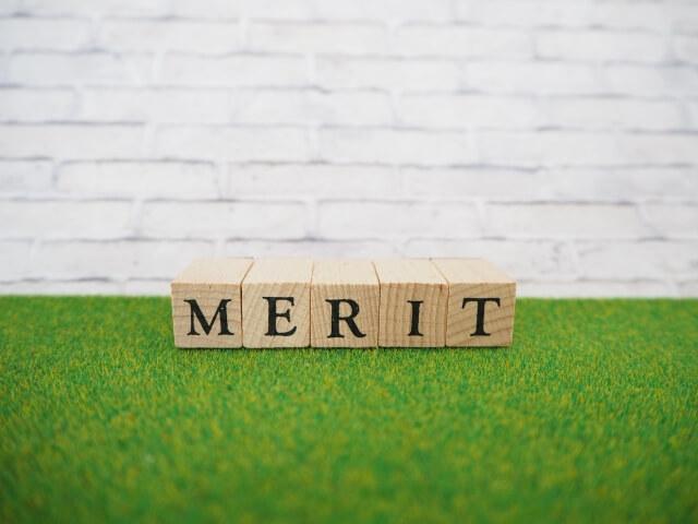 mc-merit