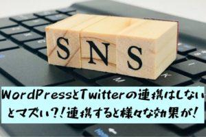 wordpress-twitter