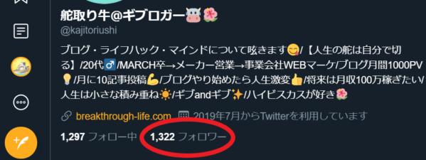 twitter-home2