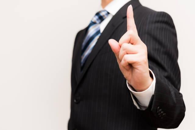 転職する前に考えるべきこと