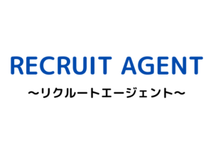 RECRUIT AGENT