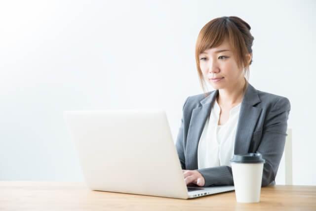 転職サイト 利用方法